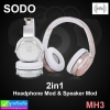 หูฟัง บลูทูธ และลำโพง ในตัว SODO MH3 ราคา 590 บาท ปกติ 1,475 บาท