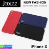 เคส iPhone X joolzz ลายสาน ราคา 100 บาท ปกติ 250 บาท