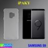 เคส ซิลิโคนใส IPAKY samsung S9 ราคา 79 บาท ปกติ 250 บาท