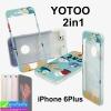 เคส iPhone 6Plus YOTOO 2in1 ลายสัตว์ ราคา 130 บาท ปกติ 325 บาท