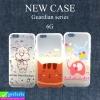 เคส iPhone 6/6s New Case Guardian series ราคา 99 บาท ปกติ 245 บาท