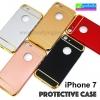 เคส iPhone 7 Protective Case ลดเหลือ 129 บาท ปกติ 320 บาท