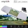 กล้องติดรถยนต์ Anytek T25 แบบกระจก 2 กล้อง หน้า/หลัง ราคา 1,690 บาท ปกติ 4,220 บาท
