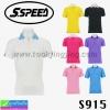 เสื้อโปโลชาย S SPEED S915 ราคา 159-179 บาท ปกติ 530 บาท