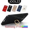 เคสมีแหวนตั้ง Samsung J7 2016 (J710) JOOLZZ ลดเหลือ 130 บาท ปกติ 270 บาท