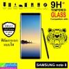 ฟิล์มกระจก Joolzz Samsung note 8 เต็มจอ (ฟิล์มใส) ความแข็ง 9H ราคา 180 บาท ปกติ 450 บาท