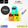 สายชาร์จ Micro USB (5 pin) Hoco UPM10 Micro Charge 120cm ราคา 59 บาท ปกติ 175 บาท