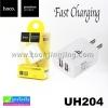 ที่ชาร์จ Hoco Double USB Charger UH204 (2.1A) ราคา 125 บาท ปกติ 340 บาท