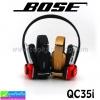 หูฟัง บลูทูธ ครอบหู BOSE QC35i ลดเหลือ 500 บาท ปกติ 1,050 บาท