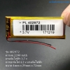 3.7V 1200mAh Lithium Battery Rechargeable Polymer (LiPo) - รุ่น 402972