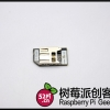 Low-profile microSD card adapter for Raspberry Pi