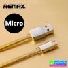 สายชาร์จ Micro (5 pin) REMAX GOLD Series RM-217m แท้ 100% ราคา 85 บาท ปกติ 330 บาท