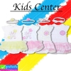 ชุด เด็กอ่อน Kids Center ชุดกระโปรง ราคา 220 บาท ปกติ 660 บาท