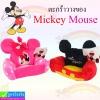 ตะกร้าวางของ Mickey Mouse ลิขสิทธิ์แท้ ราคา 150 บาท ปกติ 450 บาท