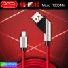 สายชาร์จ Micro (5 pin) XO NB15 ราคา 110 บาท ปกติ 360 บาท