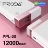 Proda PPL-20 แบตสำรอง Power bank 12000 mAh ลดเหลือ 425 บาท ปกติ 1,060 บาท