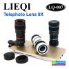 เลนส์ Lens LIEQI LQ-007 Telephoto Lens 8X ลดเหลือ 279 บาท ปกติ 700 บาท