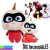 ตุ๊กตา The Incredibles Jack Jack ลิขสิทธิ์แท้ ราคา 210-280 บาท