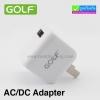 ที่ชาร์จ GOLF AC/DC Adapter GF-U101 (1A) ราคา 95 บาท ปกติ 235 บาท