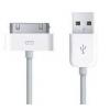 สายชาร์จ iPhone 4/4S Charge Cable