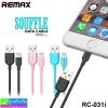 สายชาร์จ iPhone Remax SOUFFLE RC-031i ราคา 70 บาท ปกติ 175 บาท