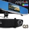 กล้องติดรถยนต์ Anytek Q3 กล้องแบบกระจก 2 กล้อง หน้า/หลัง CAR DVR 1,320 บาท ปกติ 3,900 บาท