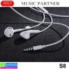 หูฟัง สมอลล์ทอล์ค XO S8 ลดเหลือ 120 บาท ปกติ 360 บาท