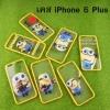 เคส iPhone 6 Plus Minione ลดเหลือ 50 บาท ปกติ 275 บาท