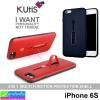 เคส iPhone 6S Kutis I want ราคา 130 บาท ปกติ 325 บาท