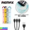 สายชาร์จ 3 IN 1 REMAX LESU RC-050th ราคา 99 บาท ปกติ 290 บาท