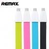 สายชาร์จ Micro (5 pin) USB Remax Speed 2 RM-L2m แท้ 100% ราคา 78 บาท ปกติ 275 บาท