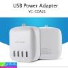 ที่ชาร์จ US plug USB Adapter รุ่น YC-CDA21 (3.2A) ราคา 250 บาท ปกติ 625 บาท