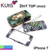 เคส KUtis 2in1 iPhone 7 ลายสัตว์ ราคา 175 บาท ปกติ 430 บาท