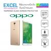 ฟิล์มกระจก Oppo Excel ความแข็ง 9H