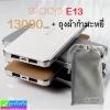ELOOP E13 Power bank + ถุงผ้ากำมะหยี่ ราคา 434 บาท ปกติ 1,430 บาท