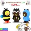 แบตสำรอง Power bank Cartoon Line 8000mAh ราคา 219 บาท ปกติ 590 บาท