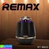 เครื่องกำจัดยุง REMAX Mortal Suction Mosquito Lamp RT-MK02 ราคา 390 บาท ปกติ 975 บาท