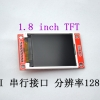 """1.8"""" TFT LCD with micro-SD Slot for Arduino"""
