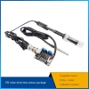 PH Sensor + Temperature Sensor Kit (Black PCB)
