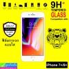 ฟิล์มกระจก iPhone 7+/8+ JOOLZZ (ฟิล์มใส) ราคา 190 บาท ปกติ 475 บาท