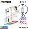 สายชาร์จ USB Type-C REMAX LESU RC-050a ราคา 89 บาท ปกติ 190 บาท