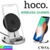 ที่ชาร์จ Hoco Wireless charger CW5A ลดเหลือ 490 บาท ปกติ 1,225 บาท
