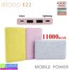 ELOOP E22 Power bank แบตสำรอง 11000 mAh ราคา 399 บาท ปกดิ 1,150 บาท