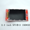"2.2"" TFT LCD with SD Card Slot for Arduino"