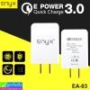 ที่ชาร์จ Enyx Quick Charge EA-03 ราคา 160 บาท ปกติ 390 บาท