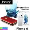 เคส iPhone 6 JOOLZZ ลายตาข่าย ลดเหลือ 125 บาท ปกติ 260 บาท