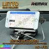 ที่วางมือถือพร้อมสายชาร์จ REMAX LETTO 3in1 RC-FC2 ลดเหลือ 300 บาท ปกติ 875 บาท