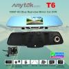 กล้องติดรถยนต์ Anytek T6 แบบกระจกมองหลัง 2 กล้อง หน้า-หลัง ราคา 1,090 บาท ปกติ 3,120 บาท