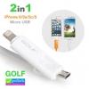 สายชาร์จ 2 in 1 GOLF Micro USB/iPhone 5/6 GC-01t แท้ 100%