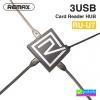 ที่ชาร์จ Remax 3 USB & Card Reader HUB RU-U7 ราคา 279 บาท ปกติ 710 บาท